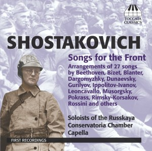 Dmitry Shostakovich: Songs for the Front