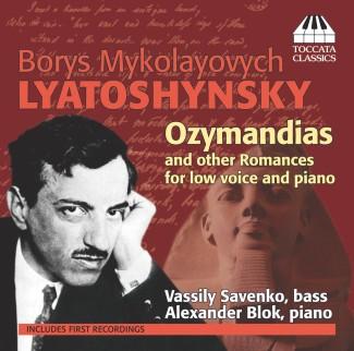Boris Mykolayovych Lyatoshynsky: Romances for Low Voice and Piano