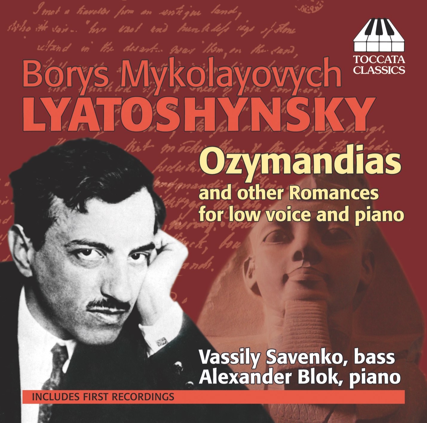 Boris Mykolayovych Lyatoshynsky: Romances for Low Voice and Piano