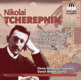 Nikolai Tcherepnin: Songs
