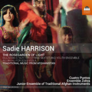 Sadie Harrison: The Rosegarden of Light