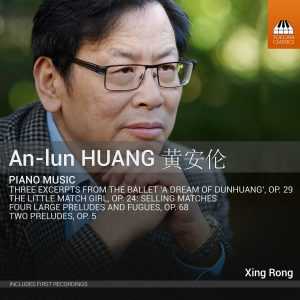 An-Lun Huang 黄安伦: Piano Music