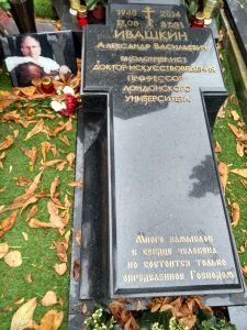 The grave of Alexander Ivashkin at the Novodevichy Cemetery