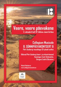 Collegium Musicale Album Launch Concert