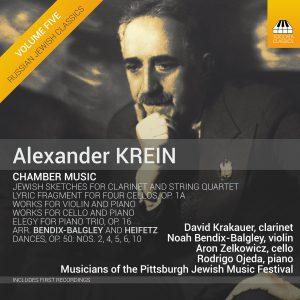 ALEXANDER KREIN Chamber Music