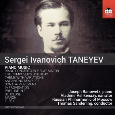 Sergei Ivanovich Taneyev: Piano Concerto