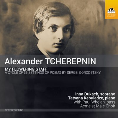 Alexander Tcherepnin: My Flowering Staff