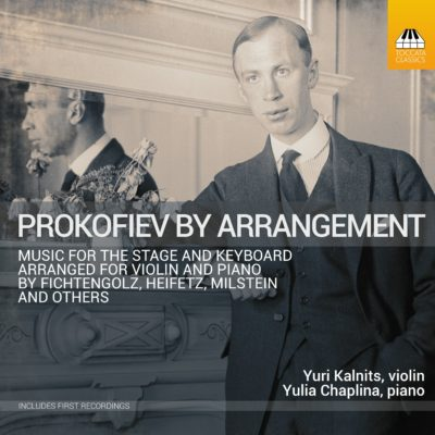 Prokofiev by Arrangement cover